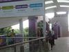 Imbiah Station