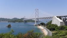 Innoshima Bridge