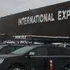 International Exposition Center