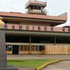 Coronel FAP Francisco Secada Vignetta International Airport Iquitos