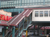 183rd Street Station