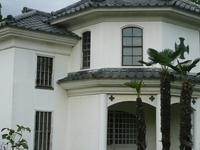 Ishinomaki San Juan el Apóstol Iglesia