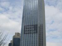 Isbank Torre 1