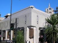 Ismaili Centro