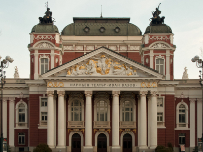 View Of The Theatre's Facade