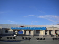 The Terminal From Outside