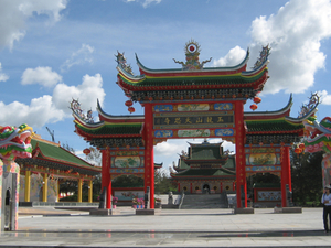 Yu Lung San Tien En Si (Jade Dragon Temple)