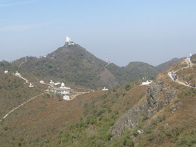 Jain Temples At Parasnath Shikarjee Hills - A View