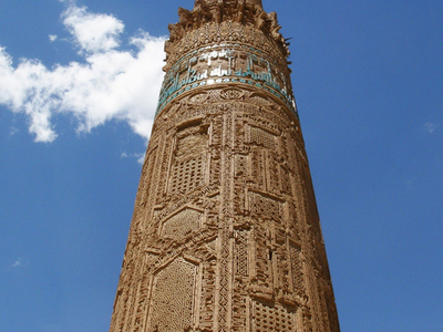 Jam Afghanistan Ghor Province Islamic Architecture