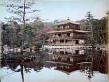 View Of Kinkaku Ji
