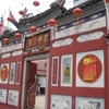 The Johor Bahru Old Chinese Temple.