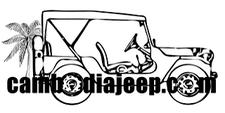 Jeep Logo Simpel
