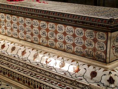 Grave Of Jehangir