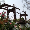 Kota Intan Hanging Bridge