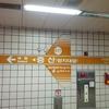 Jeungsan Station