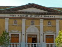Jewish Center of Kings Highway
