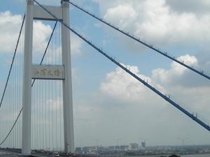 Jiangyin puente colgante