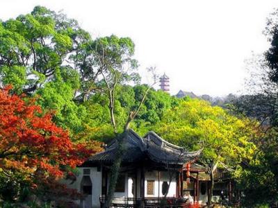 Jichang  Royal  Garden