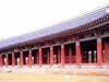 Jinnam-Gwan