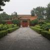 Jinshan