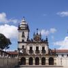 Joao Pessoa Convento Sao Francisco