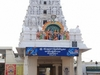Jonnawada Temple