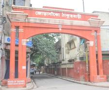 Jorasanko Thakur Bari Gate