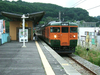 JR Manza-Kawaguchi Station