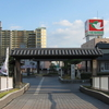Jr Kusatsu Station East Gate