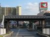 Jr Kusatsu Station East Gate