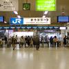 JR West Shin-Imamiya Station