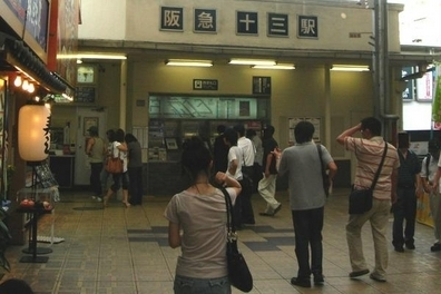 Juso Station