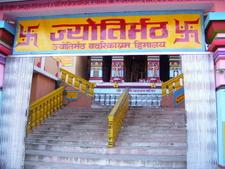 Jyotirmath Monastary