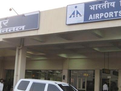 Jabalpur Airport