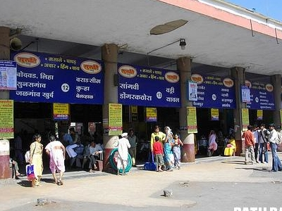 Jalgaon  Bus  Terminal