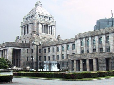 Exterior Of National Diet Building