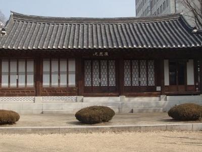 Jejungwon Inside Yonsei University Campus