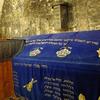 King Davids Tomb