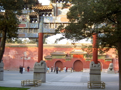 Paifang In The Jingshan