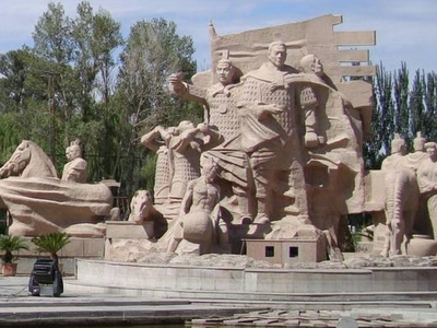 Jiuquan Park