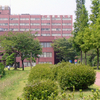 Joetsu University Of Education