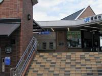 Dōshishamae Station
