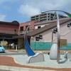 Koga Station