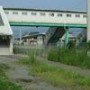 Katsuno Station