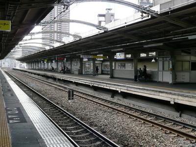 Morinomiya Station Platform