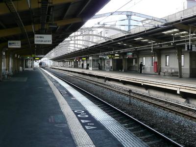 JR Tracks And Platform