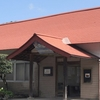Hibayama Station