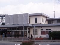 Otra estación de Itami