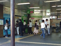 Zeze Station