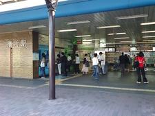Zeze Station Entrance